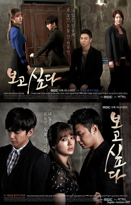 I Miss You ( mon 52 eme drama )