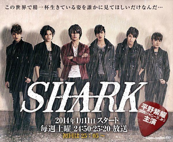 SHARK (NTV) ( mon 54 eme drama )