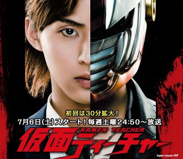 Kamen Teacher ( mon 58 eme drama )