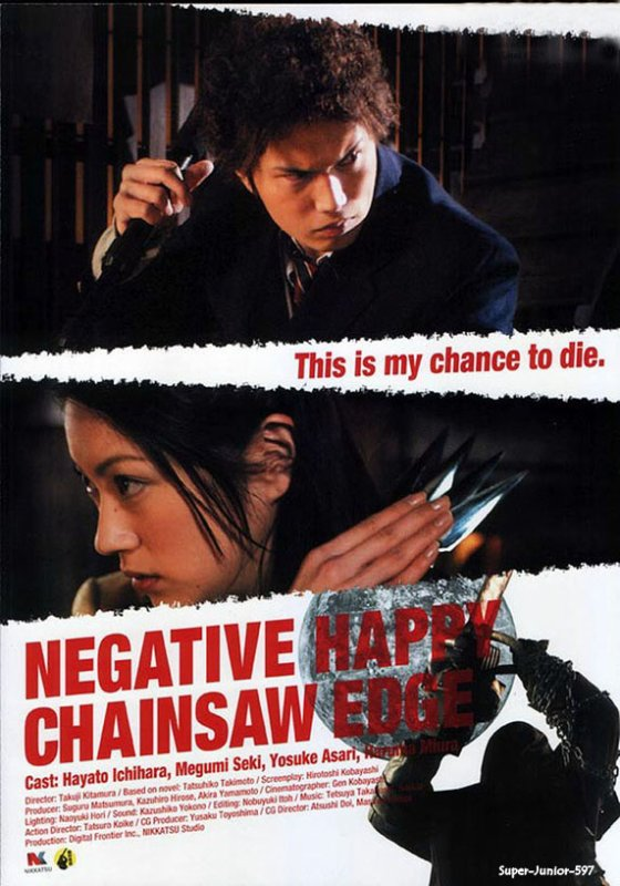 Negative Happy Chainsaw Edge ( mon 10 eme film )