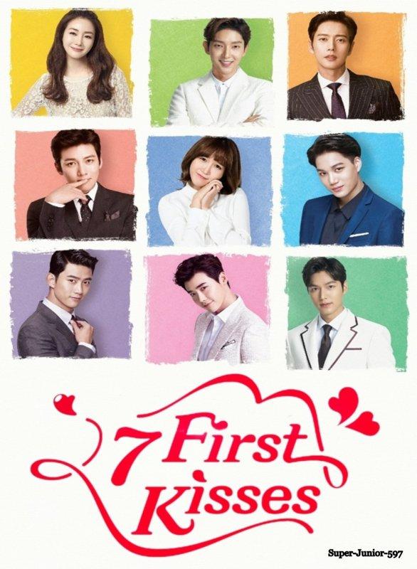Seven First Kisses ( mon 76 ème )