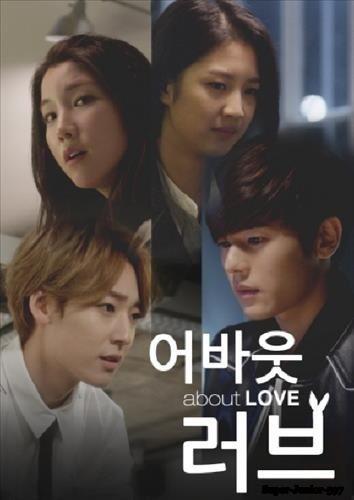 About Love ( mon 79 ème )