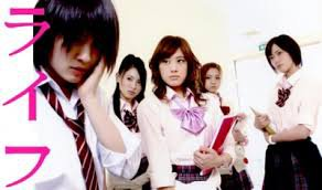 Drama japonais Life