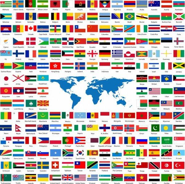 8 - loterie des pays