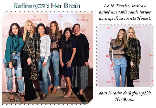 Refinery29's Her Brain