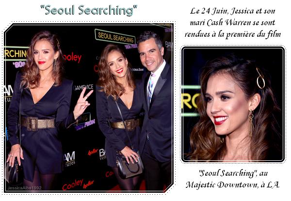 """Première de """"Seoul Searching"""""""