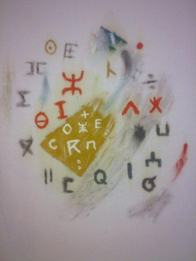 calligraphie bérbère
