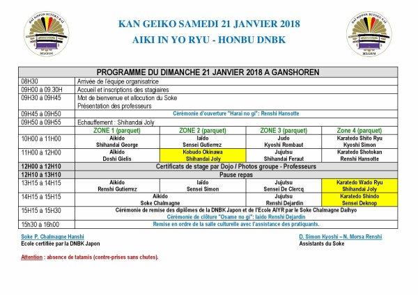 Stage DNBK à Ganshoren le Dimanche 21 Janvier 2018 ( Pas de cours au dojo )