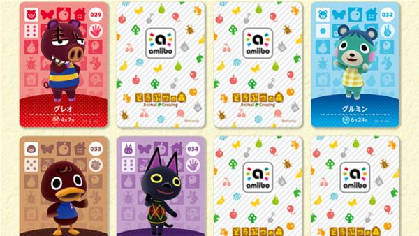 les cartes amiibo!😲 - 🎶Blog de themodeACNL🎶