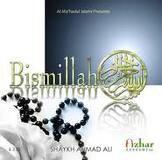 Bismillahi Rahmen Rahim <3
