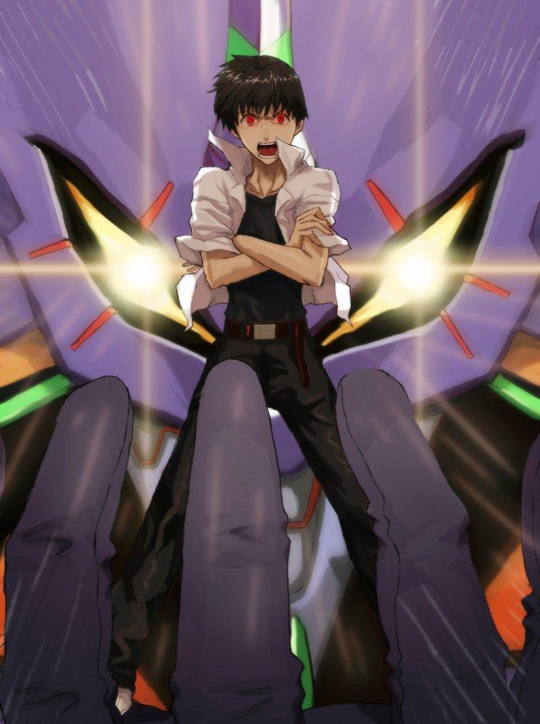 Chapitre 11 Neon Genesis Evangelion