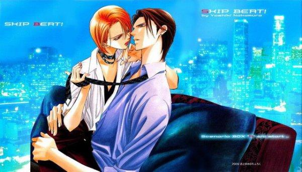 Kyoko et Ren (Skip Beat)