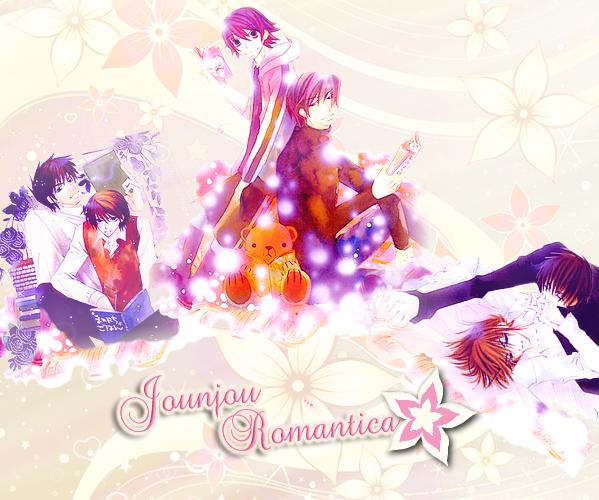 いずれにしてもあなたを打ち負かすために強さを持っている場合、誰もが逃れることができる世界があるので、そのために希望の少しを保つ。待ってから、幸福はあなたに来るでしょう。 // Yume no sekai wa saikōdesu. « Article of Presentation of Junjou Romantica. »