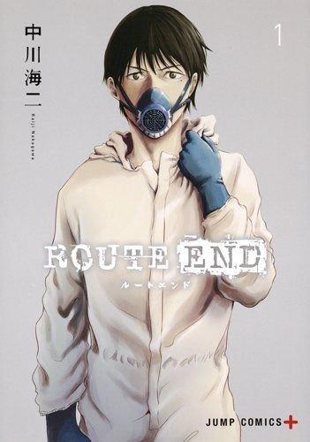 """"""" ROUTE END """"   ( IMAGE PROVISOIRE )"""