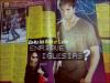 . ▬_ Enrique fait une apparition dans le magazine Français : « Star Club ! », un quizz 100% fan lui est consacré , tu aimes ? .