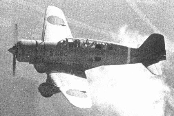 C5M1 BABS JAVA 1942 1/72 003
