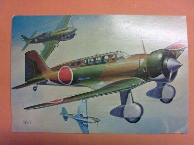 C5M1 BABS JAVA 1942 1/72 004