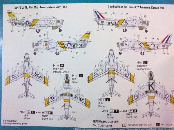 F86F SAAF 72° 004