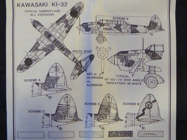 KAWASAKI KI32 MARY 001