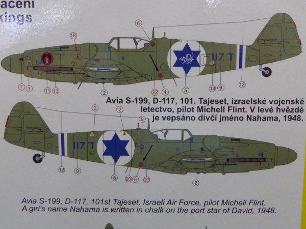 AVIA S199 GRIS ISRAËL 001