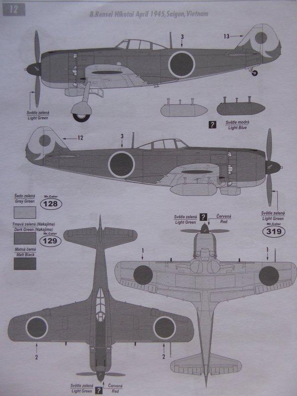 KI84 A SAÏGON EN 1945 001