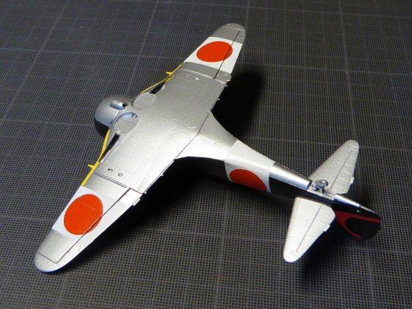 KI44 JAPON FIN 1944 012