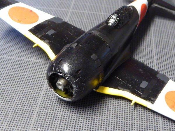 KI44 JAPON FIN 1944 014