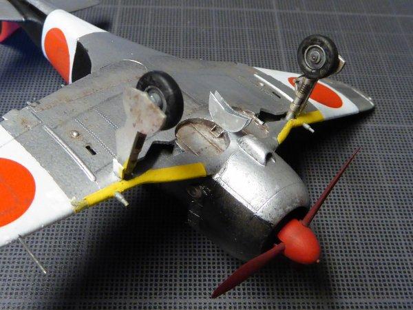 KI44 JAPON FIN 1944 016