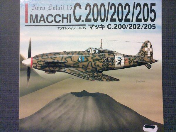 MACCHI 205 EGYPTIEN 1948/49 02