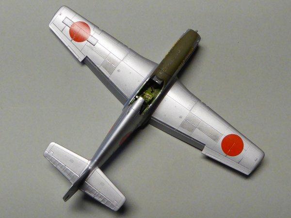 P51C JAP 022