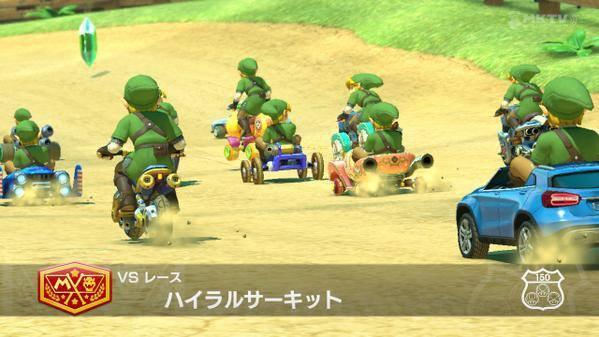 Link Racing