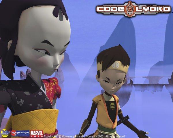 Code lyoko: Transfert, scanner, virtualisation!