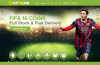 Get Free FIFA 16 Coins On FUT16COIN.com