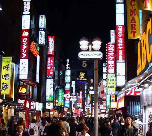 Le japon en image