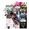 2NE1 i love you ( images )