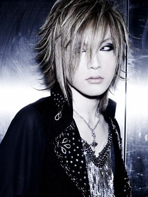 Fiction The GazettE : Chapitre 2