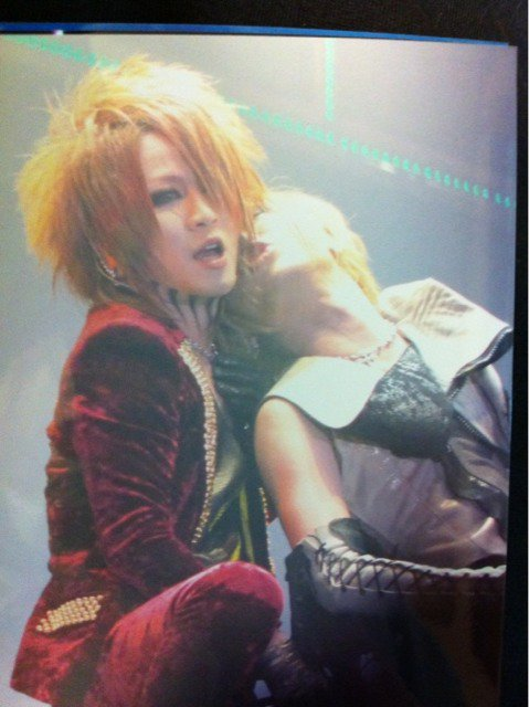 Fiction The GazettE : Chapitre 7