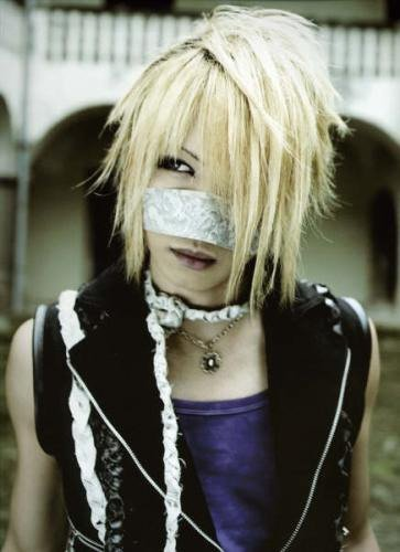 Fiction The GazettE : Chapitre 10