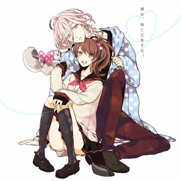 Brother Conflict ♥