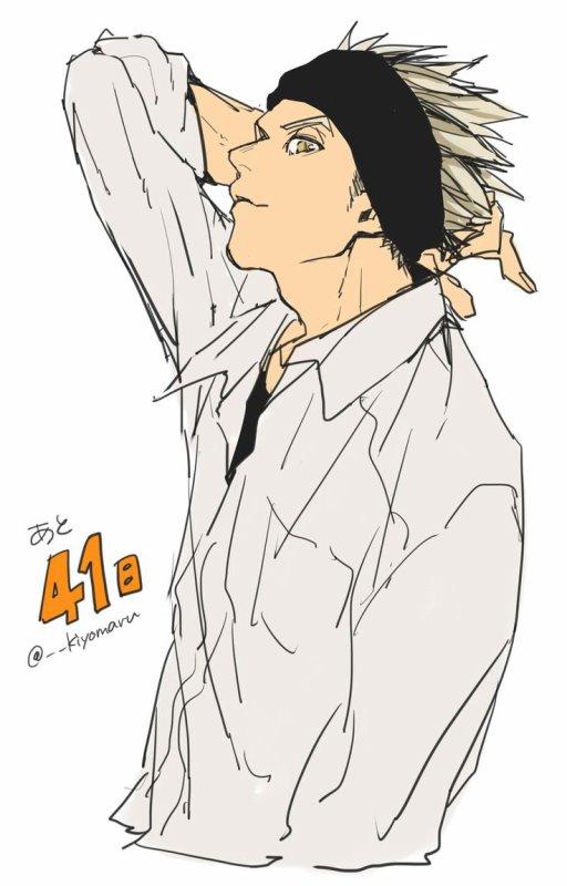 Fangirl moment n° 54 : Koutarou Bokuto