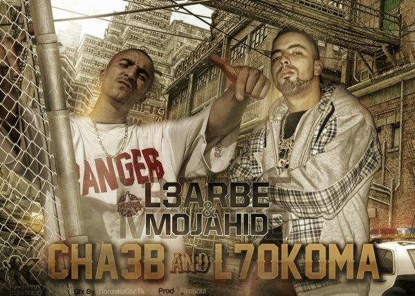 KaChela (L3arbé & Mojahid)   - Cha3b wel7okoma