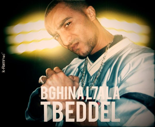 L3arbé - Bghina L7ala Tbeddel