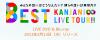 8EST Kanjani8 LIVE TOUR DVD