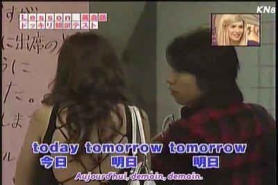 Shikatte! Blond Sensei du 07.04.2006