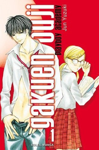 Gakuen Ouji: playboy academy