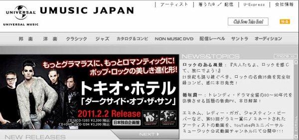 """Tokio Hotel sur le Site d'""""Universal Music Japon"""" !!!"""