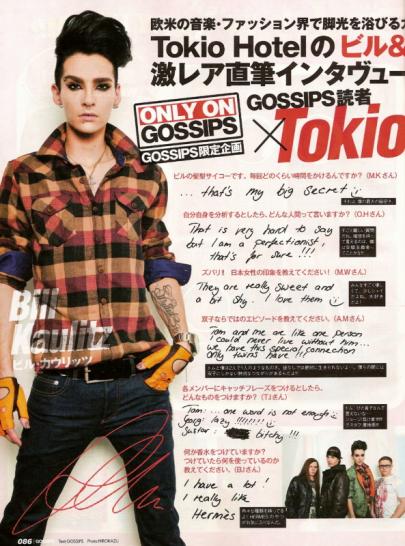 """Article sur Tokio Hotel dans le Magazine Japonais """"Gosspis"""" de Février 2011 !!!"""