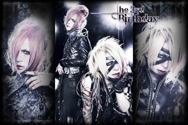 The 3rd Birthday - ザ・サード バースデイ