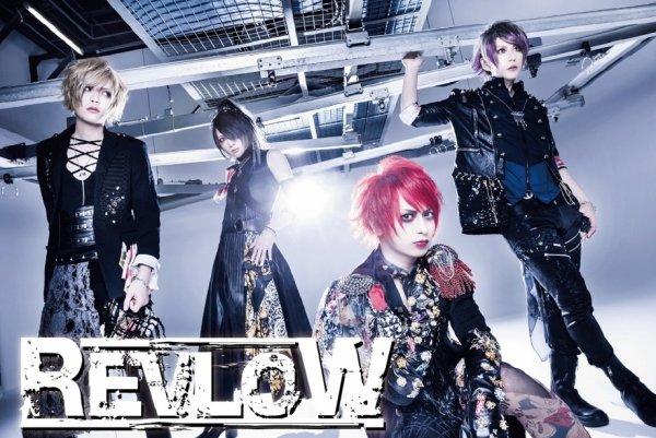 REVLOW