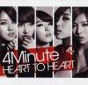 """16 décembre: """"Heart to heart"""" des 4minute"""